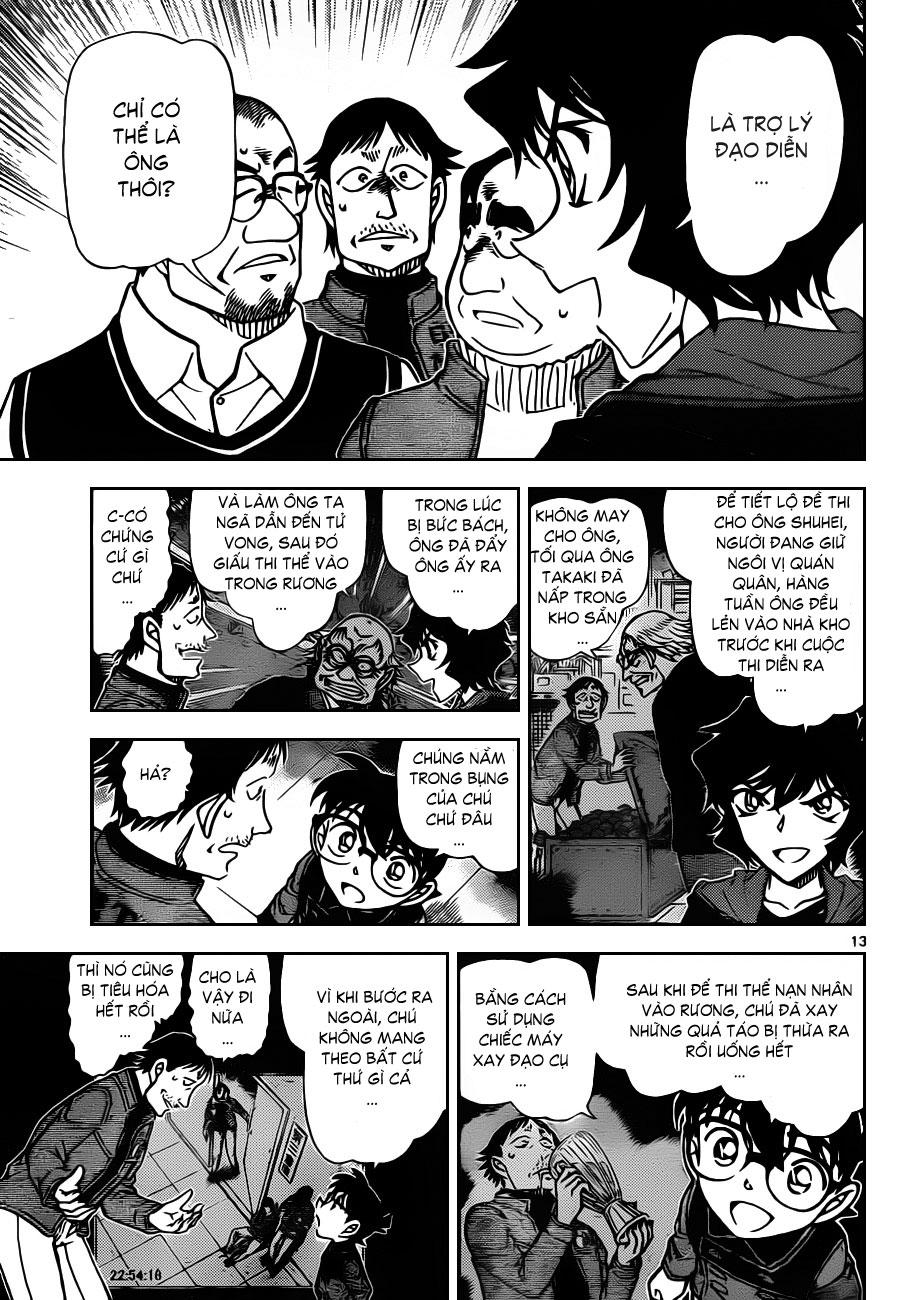 (Raw + TV) Detective Conan chap 846  KSV_Rocketeam_800613