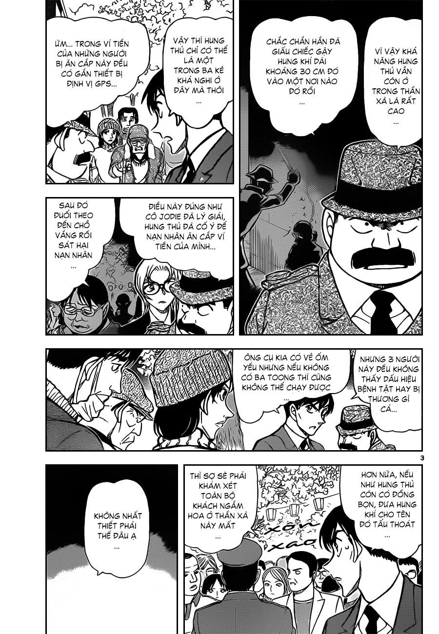 [RAW + TV] Detective Conan chap 852 : Tin Tức Shuuichi Akai KSV_Rocketeam_801203