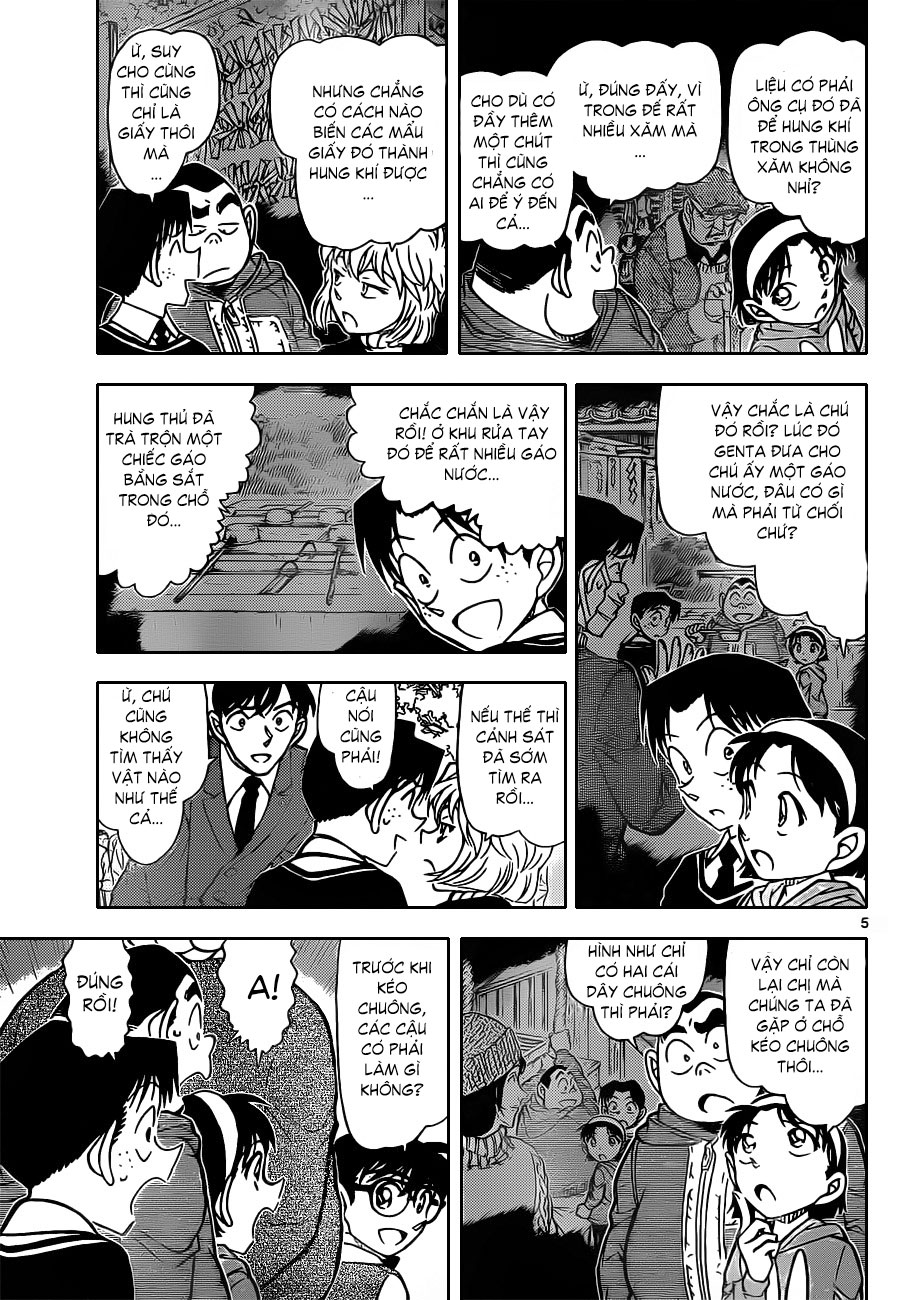 [RAW + TV] Detective Conan chap 852 : Tin Tức Shuuichi Akai KSV_Rocketeam_801205