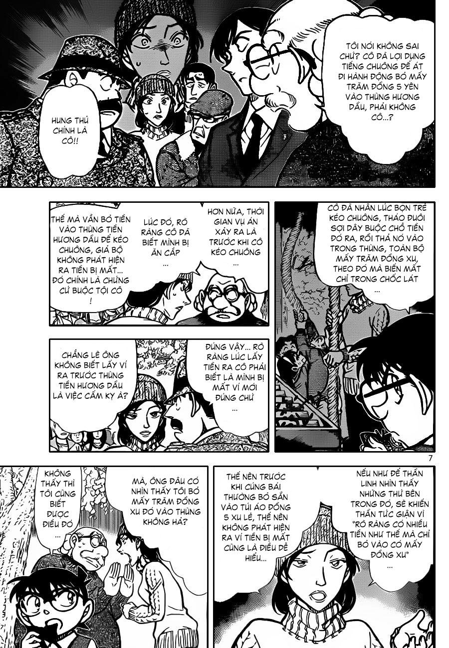 [RAW + TV] Detective Conan chap 852 : Tin Tức Shuuichi Akai KSV_Rocketeam_801207