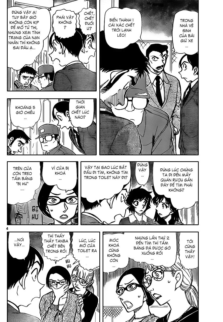 ( Raw + TV) Detective Conan chap 860 KSV_Rocketeam_810804