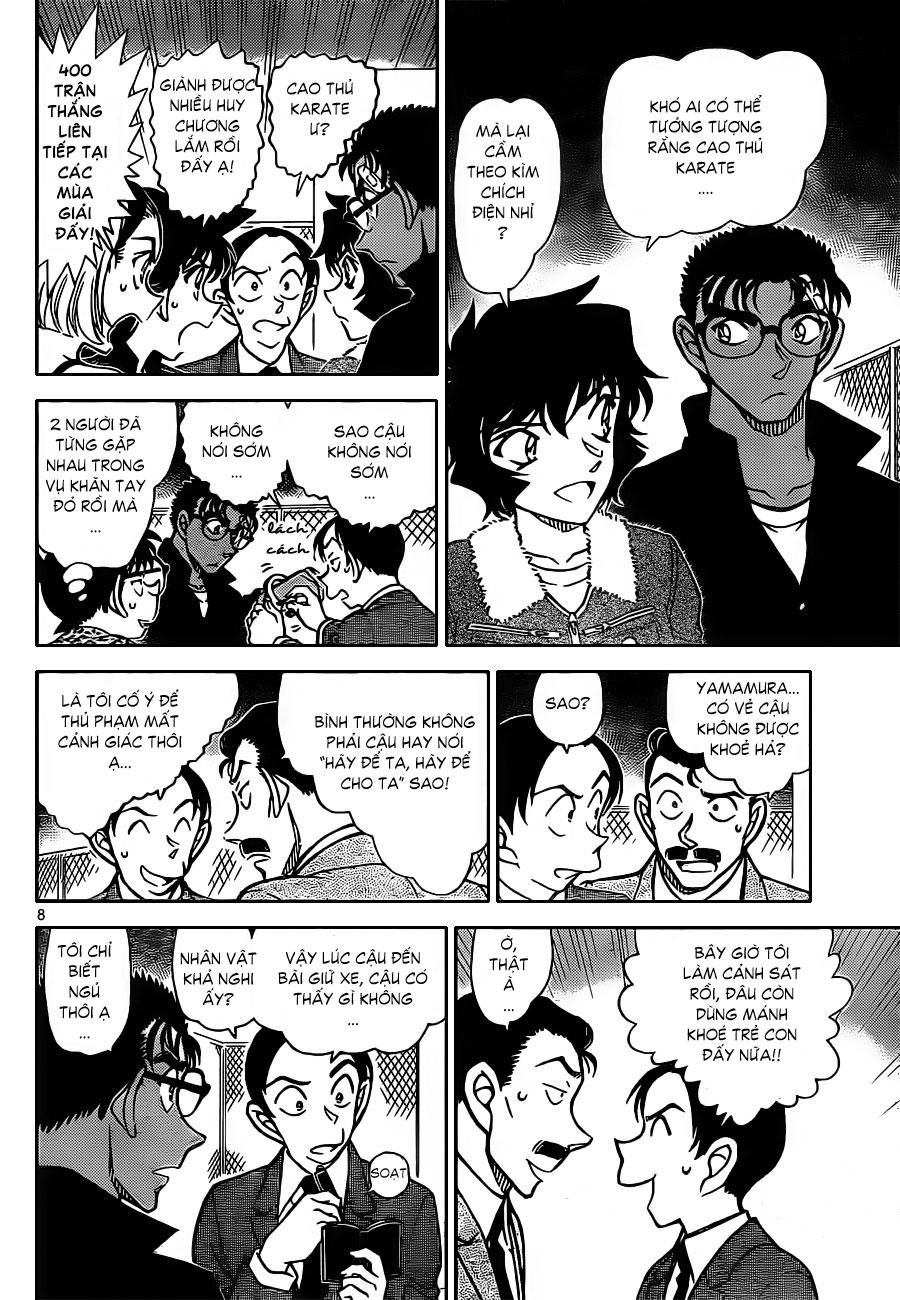 ( Raw + TV) Detective Conan chap 860 KSV_Rocketeam_810808