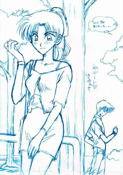 Hình Conan (chôm chôm) - Page 4 KenhSinhVien-402023-140066842779670-1319692957-n