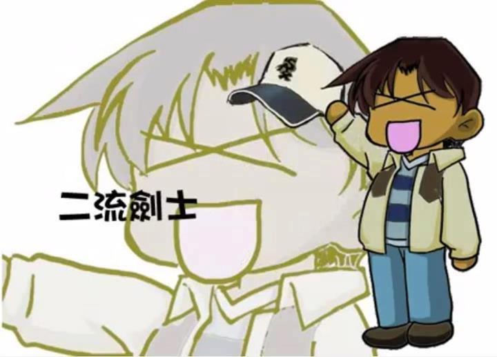 Fan art Conan  [Chôm chôm  ] - Page 3 KenhSinhVien-182801-234433026676384-2034614396-n