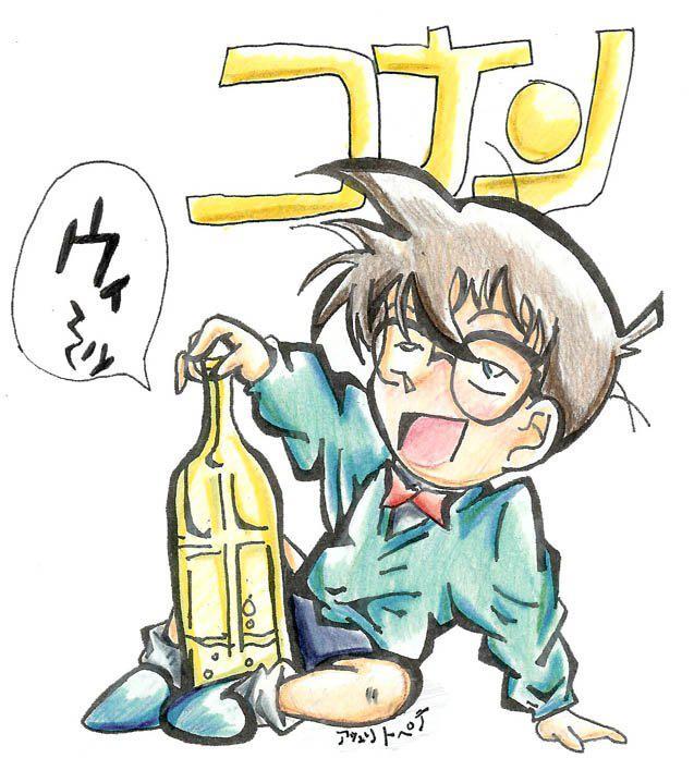 Fan art Conan  [Chôm chôm  ] - Page 3 KenhSinhVien-562124-355247467869372-470673268-n