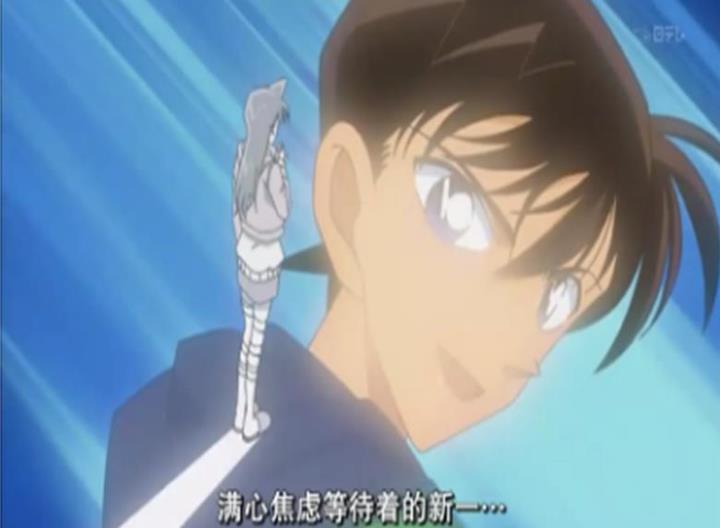 Picture Shinichi / Conan KenhSinhVien-252631-390614847665967-1356847160-n