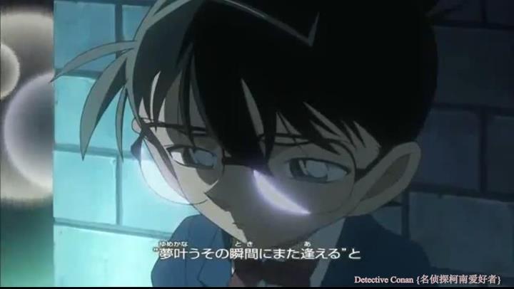 Picture Shinichi / Conan KenhSinhVien-292370-10151220319218852-145859266-n