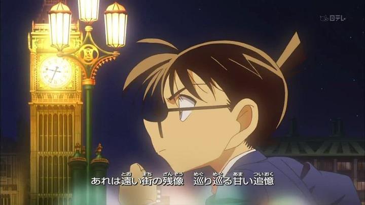 Picture Shinichi / Conan KenhSinhVien-299191-10150294966439585-3176099-n