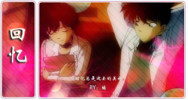Picture Shinichi / Conan KenhSinhVien-375239-271965776197542-1804987163-n