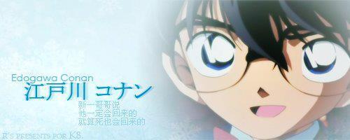Picture Shinichi / Conan KenhSinhVien-378095-271530702907716-459740117-n
