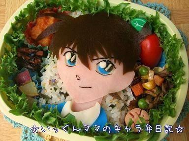 Picture Shinichi / Conan KenhSinhVien-380676-202908733162147-1766011876-n
