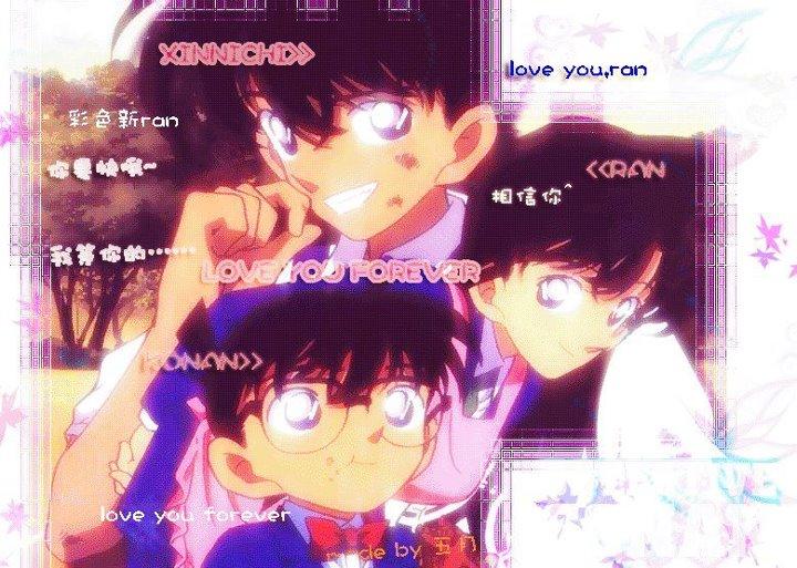 Picture Shinichi / Conan KenhSinhVien-386142-261621847231935-1056325410-n