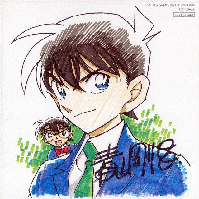 Picture Shinichi / Conan KenhSinhVien-390130-10150479431324585-2044937664-n