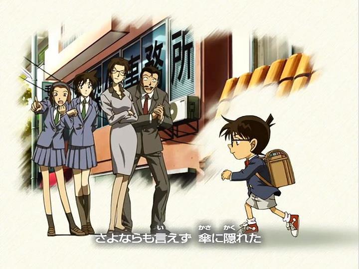 Picture Shinichi / Conan KenhSinhVien-390320-10150379828099585-2010099812-n