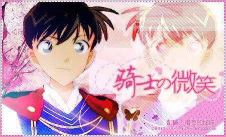 Picture Shinichi / Conan KenhSinhVien-395461-274582695935850-1365930763-n