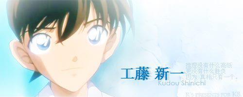 Picture Shinichi / Conan KenhSinhVien-401053-271530836241036-1754056512-n