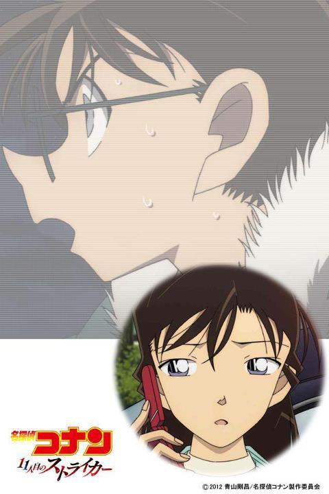 Picture Shinichi / Conan KenhSinhVien-401841-4159168945375-1523637419-n
