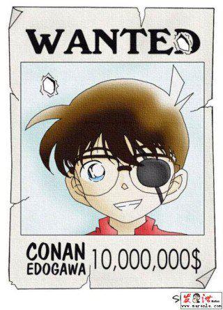 Picture Shinichi / Conan KenhSinhVien-480992-10151205925563852-1324035618-n