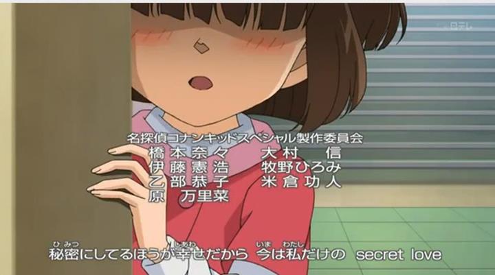 Nàng Sera yêu đơn phương Shin từ hồi cấp 2  KenhSinhVien-526467-403820903012028-688108469-n