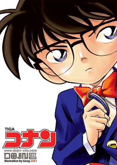 Picture Shinichi / Conan KenhSinhVien-261483-230407330303220-907599-n