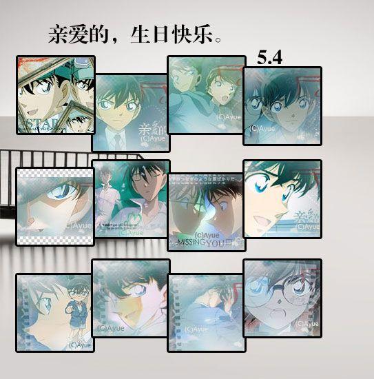 Picture Shinichi / Conan KenhSinhVien-301885-10151019239208852-655340267-n