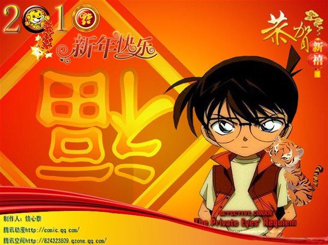 Picture Shinichi / Conan KenhSinhVien-394067-10150712611438852-2031953596-n