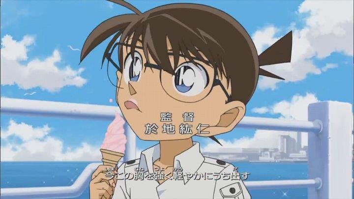 Picture Shinichi / Conan KenhSinhVien-428675-10150854211233852-95251718-n