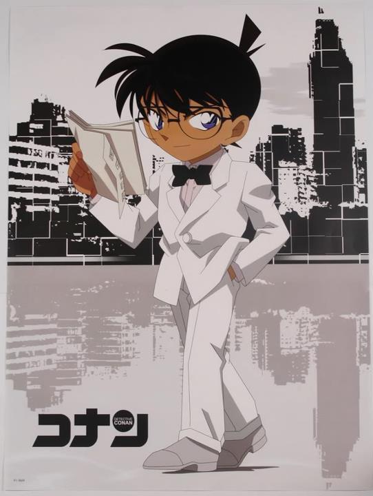 Picture Shinichi / Conan KenhSinhVien-429014-10150807499143852-1065646713-n