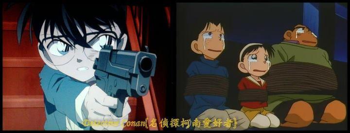 Ảnh đội thám tử nhí  KenhSinhVien-gun