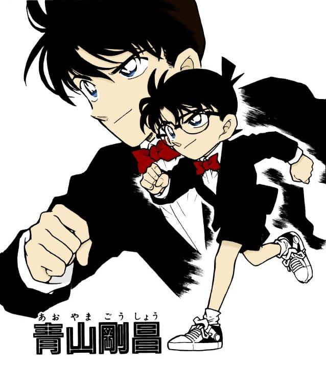 Picture Shinichi / Conan - Page 2 KenhSinhVien-164845-10150102461929585-73328-n