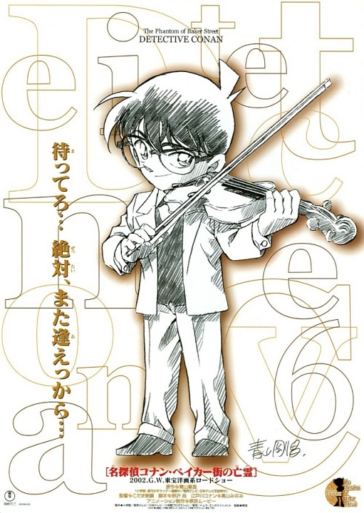 Picture Shinichi / Conan - Page 2 KenhSinhVien-29221-405980209584-5013859-n