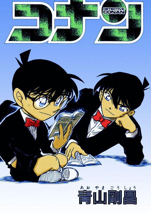 Picture Shinichi / Conan - Page 2 KenhSinhVien-39712-435287599584-4853191-n
