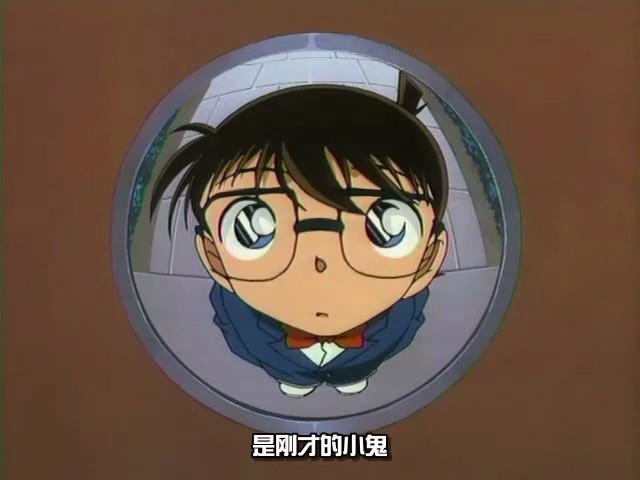 Picture Shinichi / Conan - Page 2 KenhSinhVien-432128-347951915224974-836149774-n
