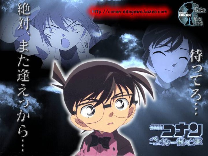 Picture Shinichi / Conan - Page 2 KenhSinhVien-44925-156137491087710-3642929-n
