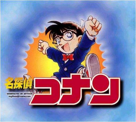 Picture Shinichi / Conan - Page 2 KenhSinhVien-47330-1376159576307-7312314-n