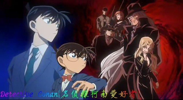 Picture Shinichi / Conan - Page 2 KenhSinhVien-547145-10151123343968852-872776997-n