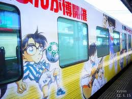 Picture Shinichi / Conan - Page 2 KenhSinhVien-577792-10151048484338852-2094764293-n