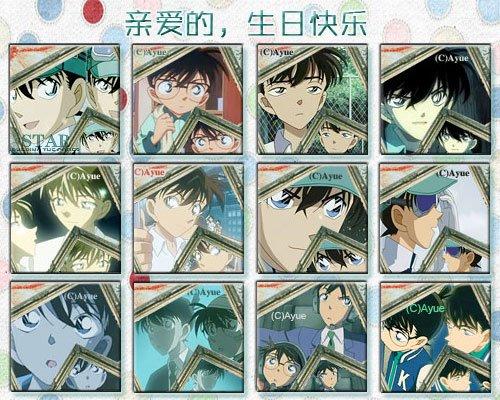 Picture Shinichi / Conan - Page 2 KenhSinhVien-578301-10151019241233852-1114587516-n