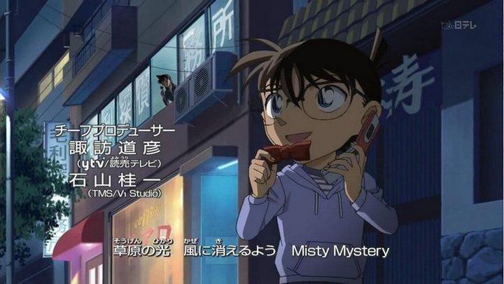 Picture Shinichi / Conan - Page 2 KenhSinhVien-299468-10150408177878852-3263867-n