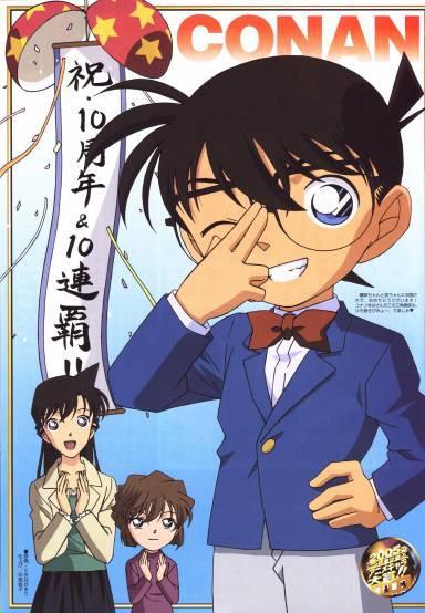 Picture Shinichi / Conan - Page 2 KenhSinhVien-393902-239660302774754-1112054358-n