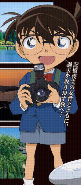 Picture Shinichi / Conan - Page 2 KenhSinhVien-420490-322266821167437-459278943-n