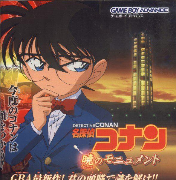 Picture Shinichi / Conan - Page 2 KenhSinhVien-423010-299253840135402-1993501921-n