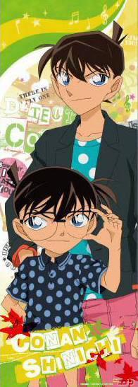 Picture Shinichi / Conan - Page 2 KenhSinhVien-430436-304101172991208-871828941-n