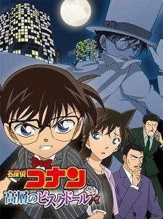 Picture Shinichi / Conan - Page 2 KenhSinhVien-532704-311206202280705-1413438540-n