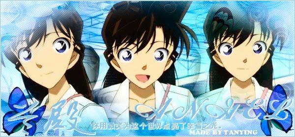 Picture Ran Mori - Page 2 KenhSinhVien-560396-10150732823962918-1423897416-n