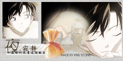 Picture Ran Mori - Page 2 KenhSinhVien-560405-221458521307168-1525413586-n