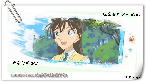 Picture Ran Mori - Page 2 KenhSinhVien-581252-10151139963538852-1155970342-n
