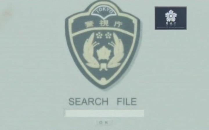 Chùm ảnh BO , Akai , CIA , police Nhật  - Page 2 KenhSinhVien-268391-10151042718332918-225790147-n