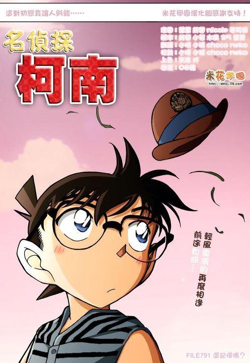 Picture Shinichi / Conan - Page 4 KenhSinhVien-297825-10150463299168852-1937071743-n