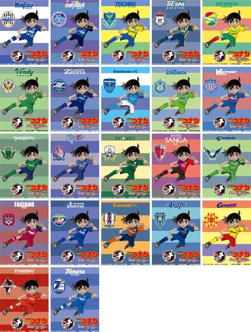 Hình Conan (chôm chôm) - Page 6 KenhSinhVien-522062-10150968962403852-1626134284-n